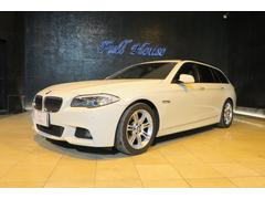 BMW523dツーリング Mスポーツ