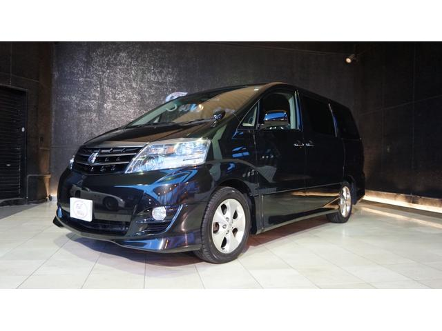 トヨタ MS プラチナセレクションII