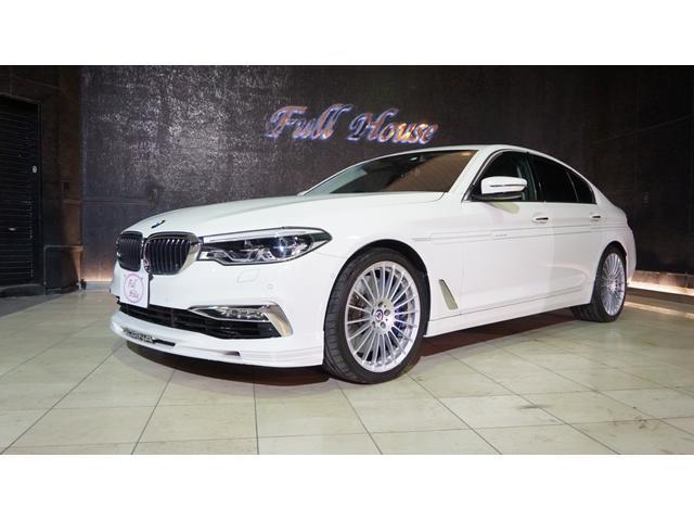 BMWアルピナ S リムジン オールラッド ソフトクローズドドア ハーマンカードン ランバーサポート 4ゾーンオートマチックエアコン
