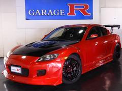 RX−8タイプS ワイドボディ Rマジックマフラー RE雨宮車高調