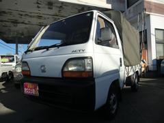 アクティトラックSDX 幌車 5速マニュアル