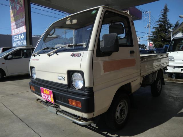 三菱 マイティSC 5速マニュアル 4WD 記録簿付き