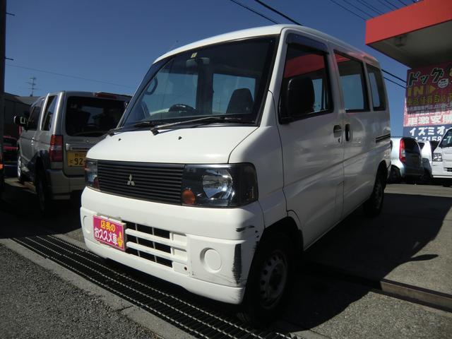 三菱 CS オートマ エアコン