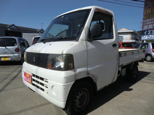 三菱 VX-SE オートマ パワステ エアコン付き
