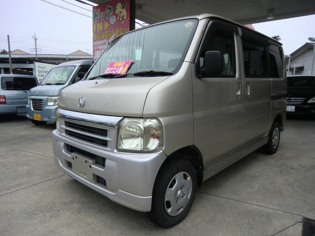 「ホンダ」「バモス」「コンパクトカー」「千葉県」の中古車