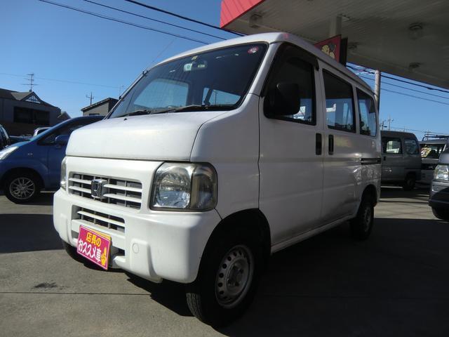 「ホンダ」「アクティバン」「軽自動車」「千葉県」の中古車