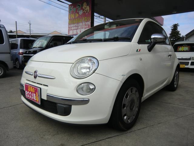 「フィアット」「フィアット 500」「コンパクトカー」「千葉県」の中古車