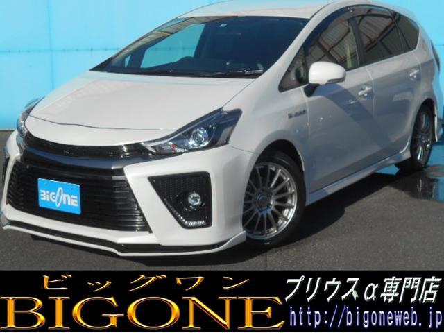 トヨタ Sツーリングセレクション・G's LEDワンオナSBエアロ