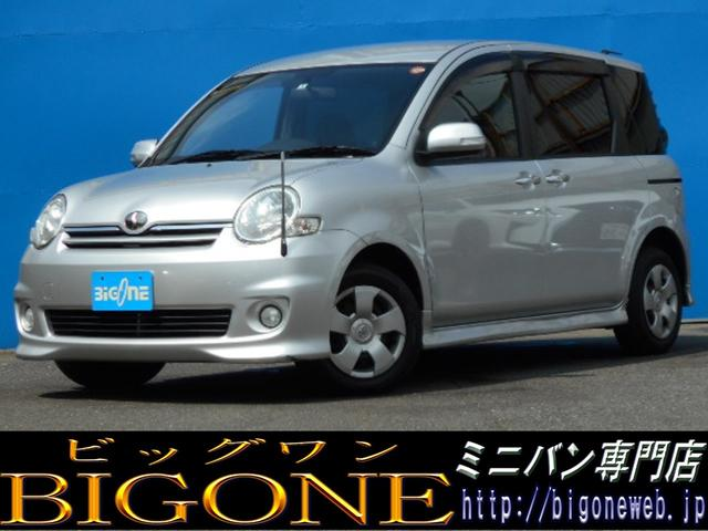 トヨタ X Sエディション
