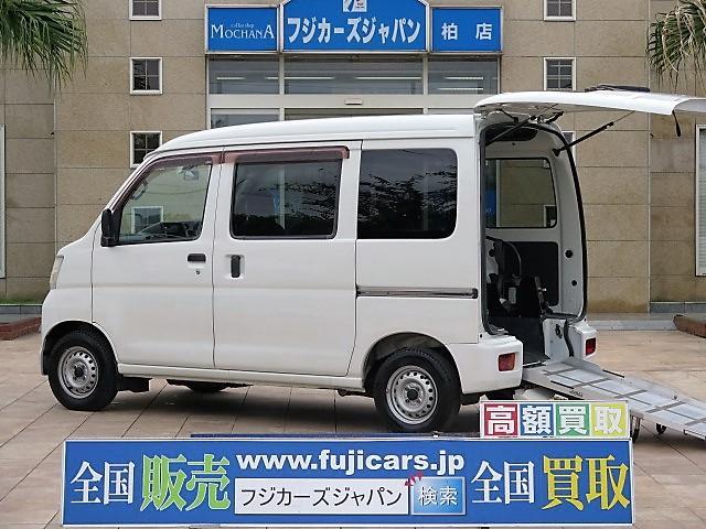 ダイハツ 福祉車輌 スローパー 切替式4WD