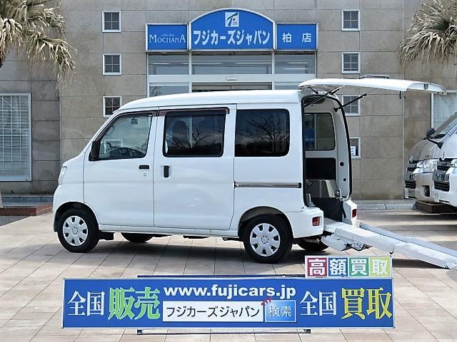 ダイハツ 福祉車輌 スロープ 補助席付 8ナンバー車いす移動車
