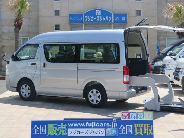 トヨタ 福祉車輌 ウェルキャブ リアリフト Aタイプ