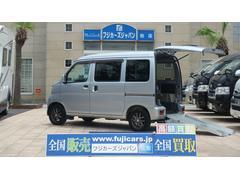 ハイゼットカーゴ福祉車両 リアスロープ 電動ウインチ タクシーメーター付