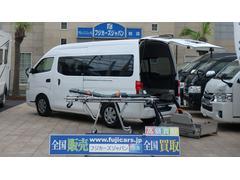 NV350キャラバンバン福祉車両 チェアキャブ リアリフト タクシーメーター付き