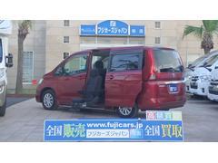 セレナ福祉車両 セカンドサイドリフトアップ 電動ステップ