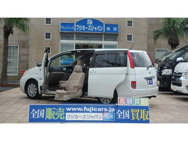 トヨタ 福祉車両 ウェルキャブ 2列目サイドリフトアップシート