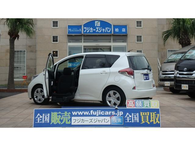 トヨタ X 福祉車両 ウェルキャブ 助手席サイドリフトアップシート