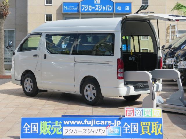 トヨタ 福祉車両 ウェルキャブ リアリフト 10人2基