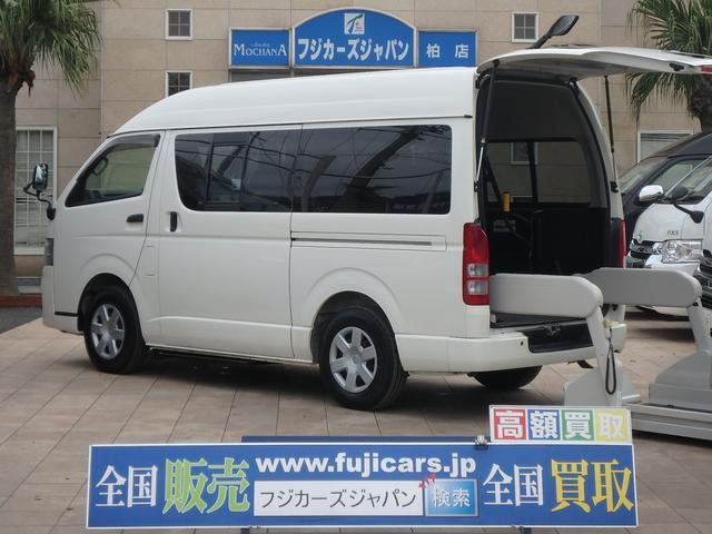 トヨタ 福祉車両 ウェルキャブ リアリフト 10人1基