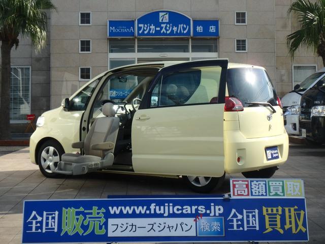 トヨタ 福祉車両 ウェルキャブ 助手席サイドリフトアップシート