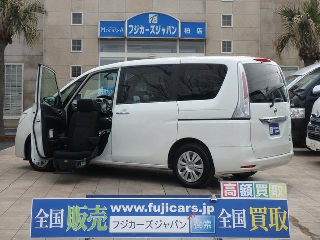 日産 福祉車両 アンシャンテ 助手席リフトアップシート