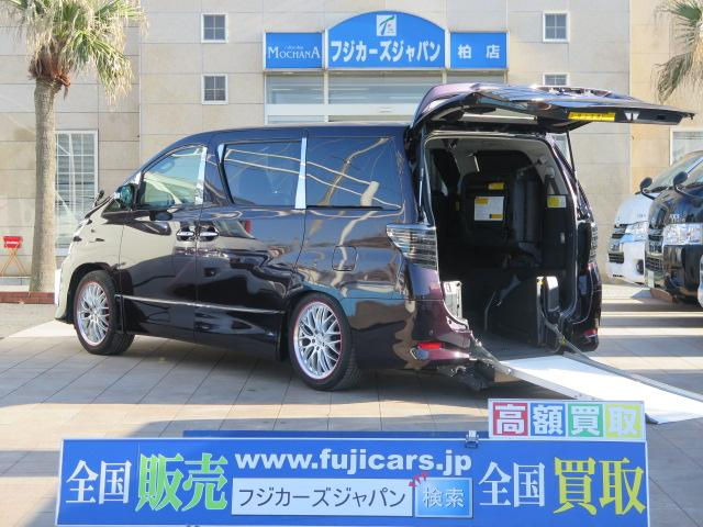 トヨタ 福祉車輌