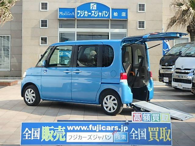 ダイハツ 福祉車両 リアスロープ 電動固定装置 後退防止ベルト