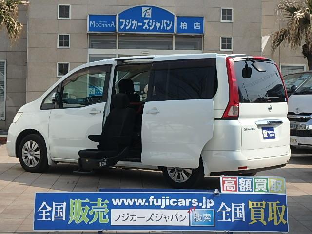 日産 福祉車両 2列目リフトアップシート 電動スライドドア