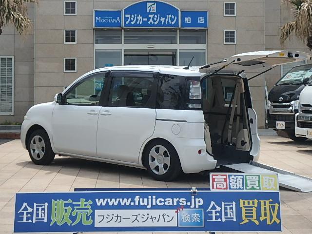 トヨタ 福祉車両 ウェルキャブ リアスロープ 6人1基