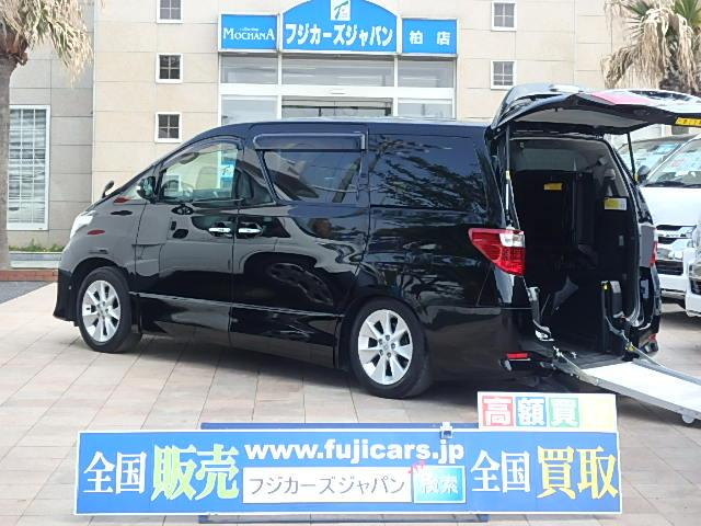 トヨタ 福祉車両 240S リアスロープ 8人1基