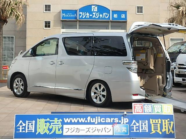 トヨタ 福祉車両 ウェルキャブ リアスロープ 7人2基