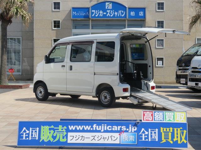 ダイハツ 福祉車両 リアスロープ 補助席付き タクシー仕様