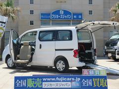 NV200バネットバン福祉車両 助手席リフトアップシート リアスロープ 7人1基