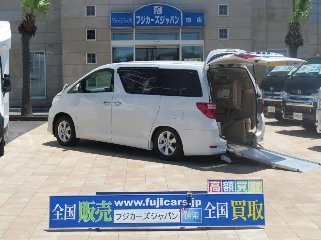 「トヨタ」「アルファード」「ミニバン・ワンボックス」「千葉県」の中古車