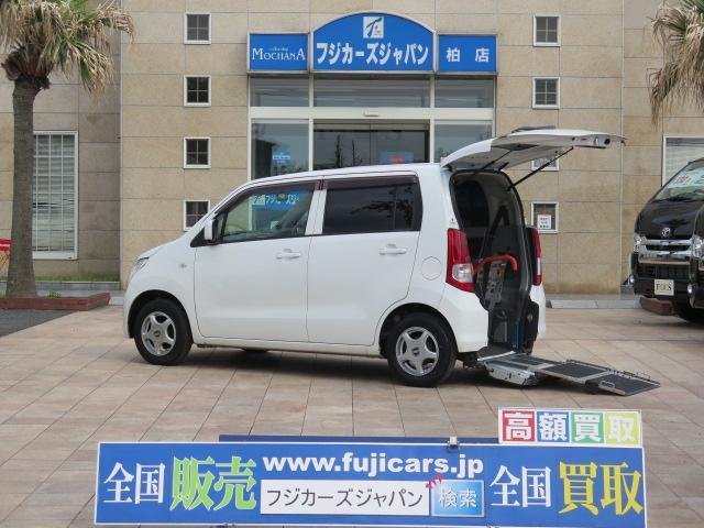 スズキ ワゴンR 福祉車両 リアスロープ 電動固定装置 (検2.12)