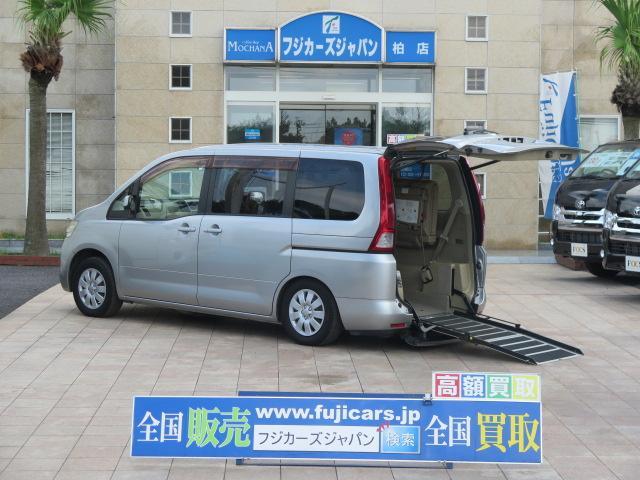 日産 福祉車両 チェアキャブ リアスロープ 8人1基