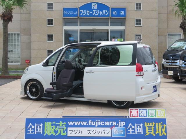 トヨタ 福祉車両 助手席リフトアップシート 電動スライドドア