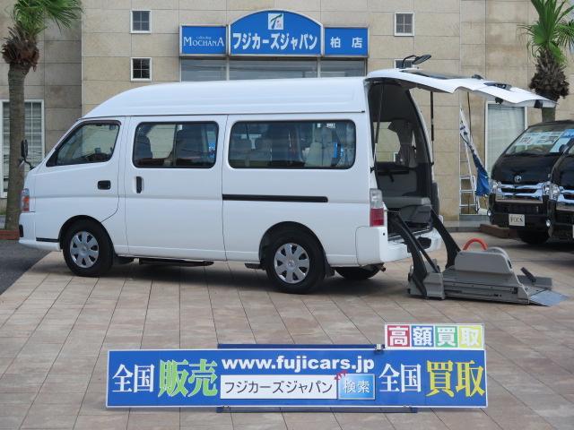 日産 福祉車両 チェアキャ リアリフト 10人車いす2基