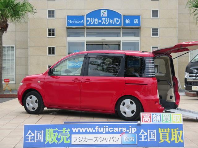 トヨタ 福祉車両 リアスロープ 6人車いす1基
