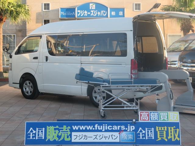 トヨタ 福祉車両 リアリフト 10人2基 ストレッチャー付