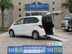 フリード福祉車両 リアスロープ 5人1基 電動固定装置