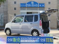ワゴンR福祉車両 リアスロープ 電動固定装置 4人車いす1基
