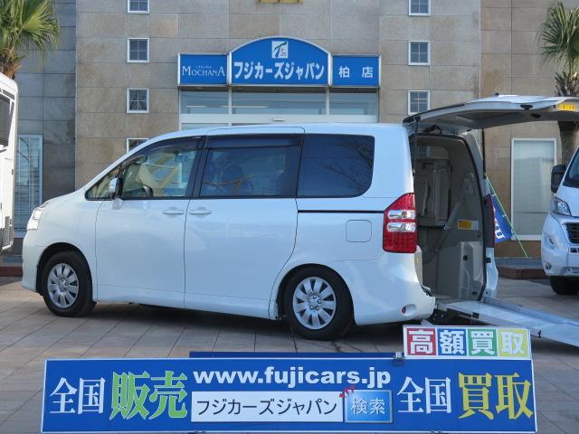 トヨタ ノア 福祉車両 ウェルキャブ リアスロープ 8人車いす1基