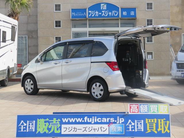 ホンダ 福祉車両 リアスロープ 電動固定装置 7人車いす1基