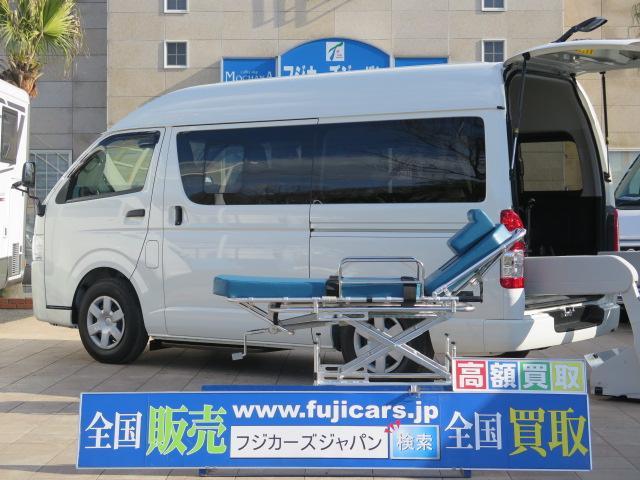 トヨタ 福祉車両 ウェルキャブ リアリフト 10人車いす2基