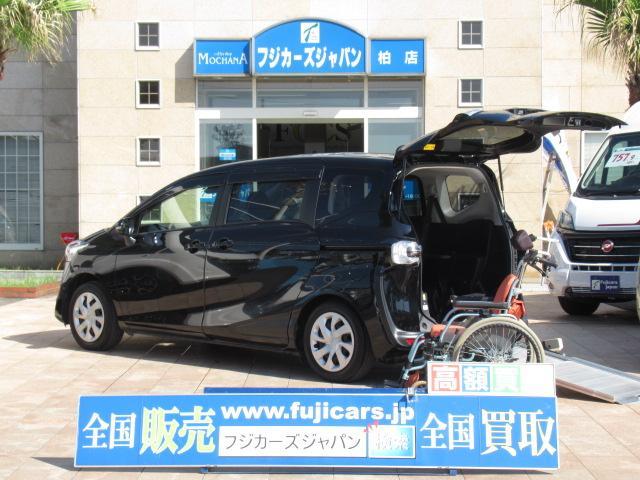 トヨタ 福祉車両 ウェルキャブ リアスロープ セーフティセンス