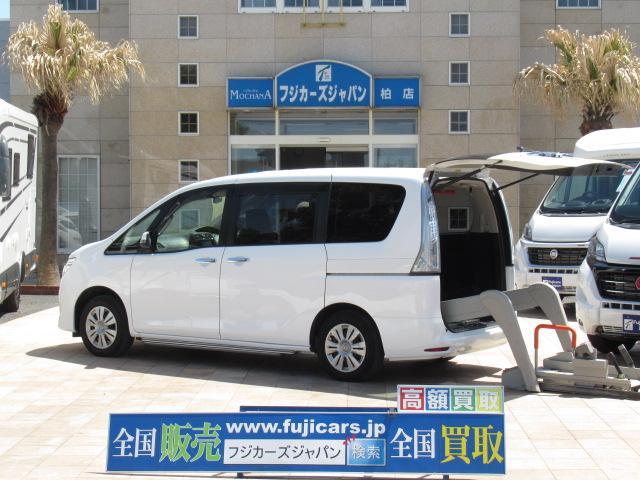 日産  福祉車両・チェアキャブ・リアリフト・電動ロングステップ