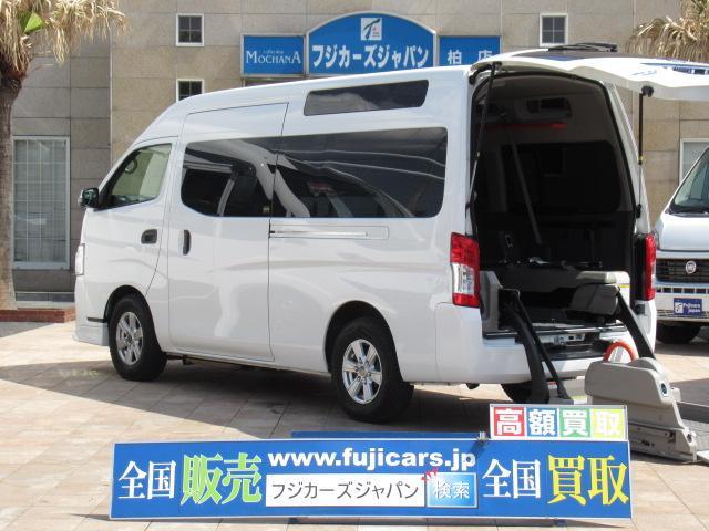 日産  福祉車両 チェアキャブ リフタータイプ M仕様 ストレッチャー固定装置