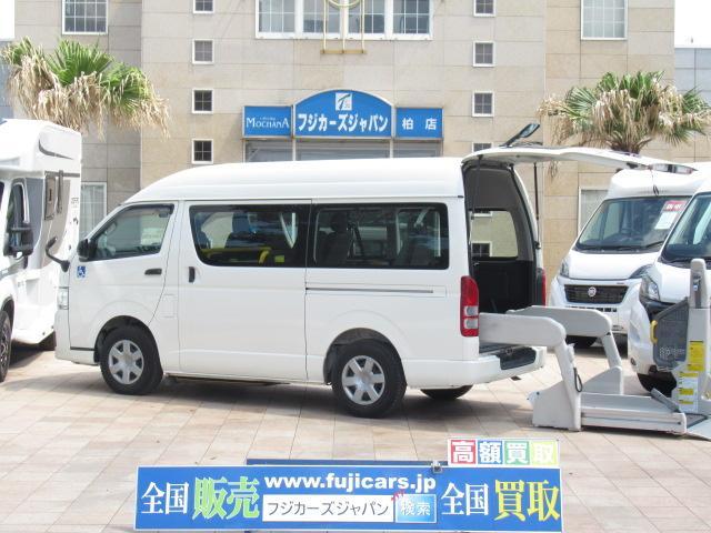 トヨタ  福祉車両 ウェルキャブ Bタイプ リアリフト 電動スライドドア 車いす2基 車いす電動固定装置 電動ステップ 10人乗り リアゲートイージークローザー 車いす移動車 送迎 介護
