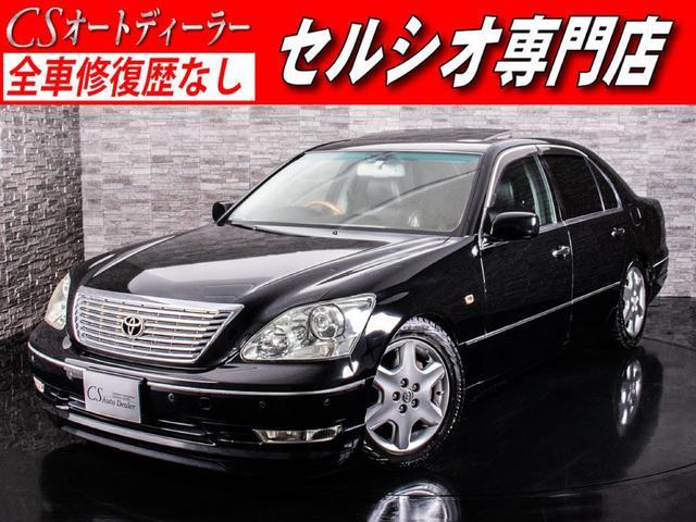 トヨタ セルシオ eR仕様 後期型 ローダウン 黒本革 サンルー...